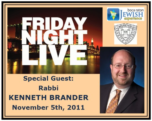 RABBI KENNETH BRANDER