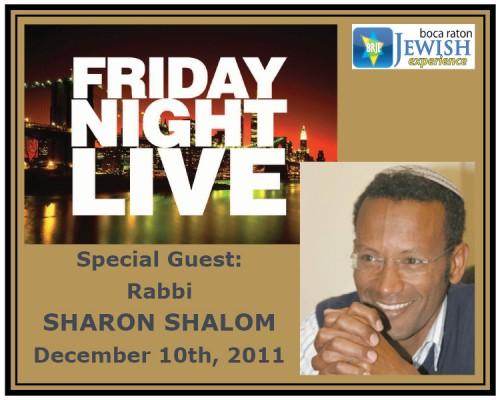 RABBI SHARON SHALOM