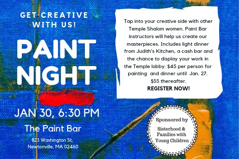 Banner Image for Paint Night