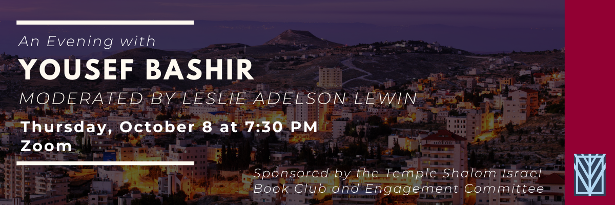 Banner Image for An Evening with Yousef Bashir and Leslie Adelson Lewin