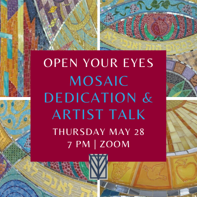 Banner Image for Mosaic Dedication and Artist Talk