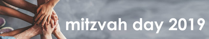 Banner Image for MITZVAH DAY 2019