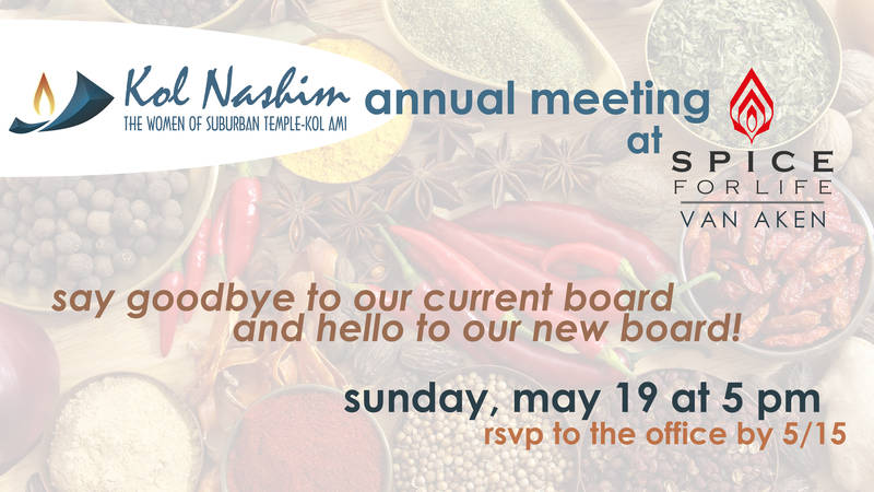 Banner Image for Kol Nashim Annual Meeting at Spice of Life!