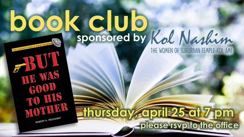Banner Image for Kol Nashim Book Club: 'But He Was Good to His Mother'