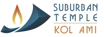 Logo for Suburban Temple - Kol Ami