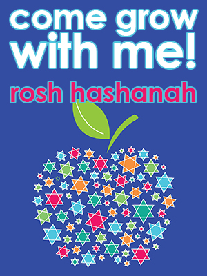 Banner Image for Come Grow With Me! Rosh Hashanah