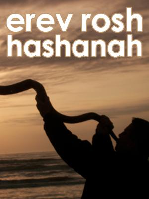 Banner Image for Erev Rosh Hashanah