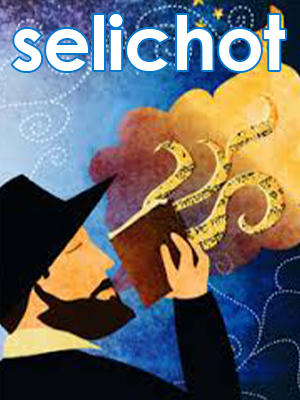 Banner Image for Selichot: Havdallah, Study and Ritual