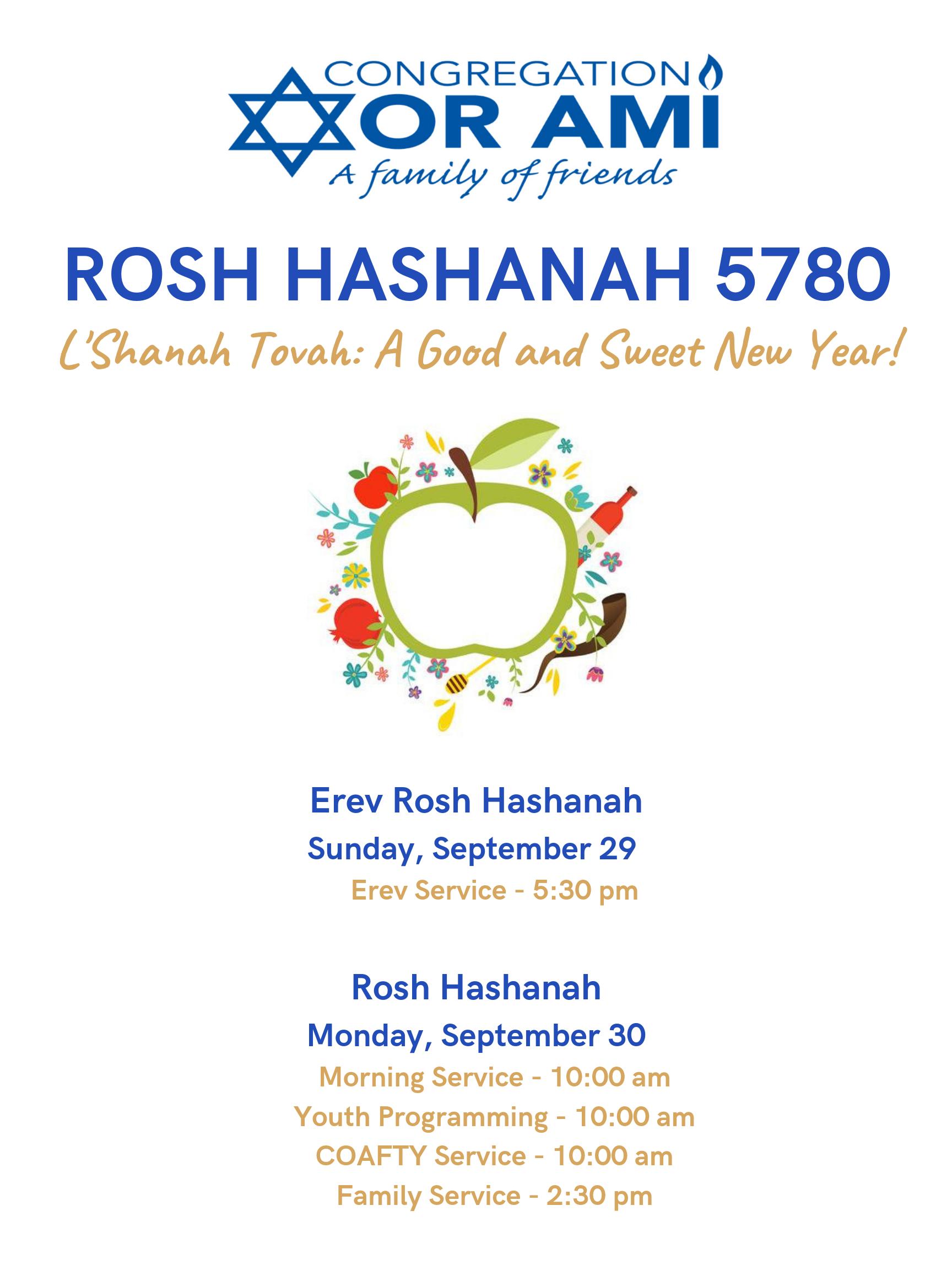 """<span class=""""slider_title"""">                                     Rosh Hashanah 5780                                </span>"""