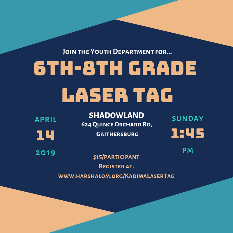 Banner Image for Kadima Laser Tag