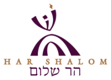 Logo for Congregation Har Shalom (Potomac)
