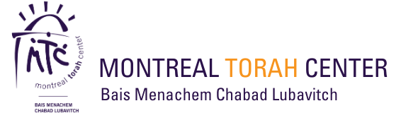 Logo for Montreal Torah Center