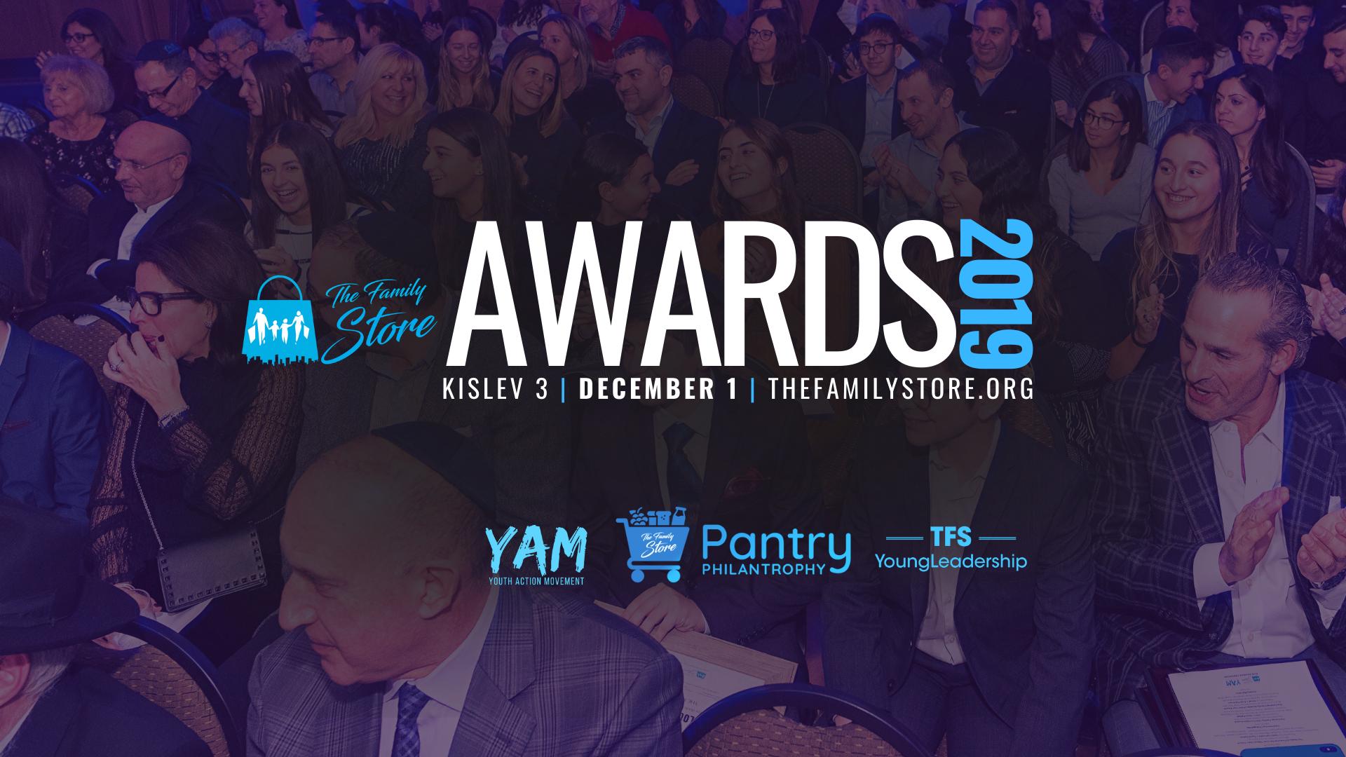 Banner Image for TFS Awards 2019