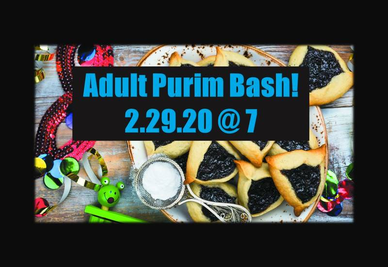 "<a href=""https://www.avodatshalom.net/event/sisterhood---purim-party---700pm.html""