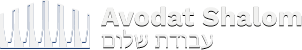Logo for Temple Avodat Shalom