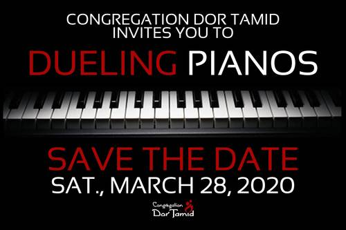 Banner Image for CDT's Dueling Piano's Springtime Gala