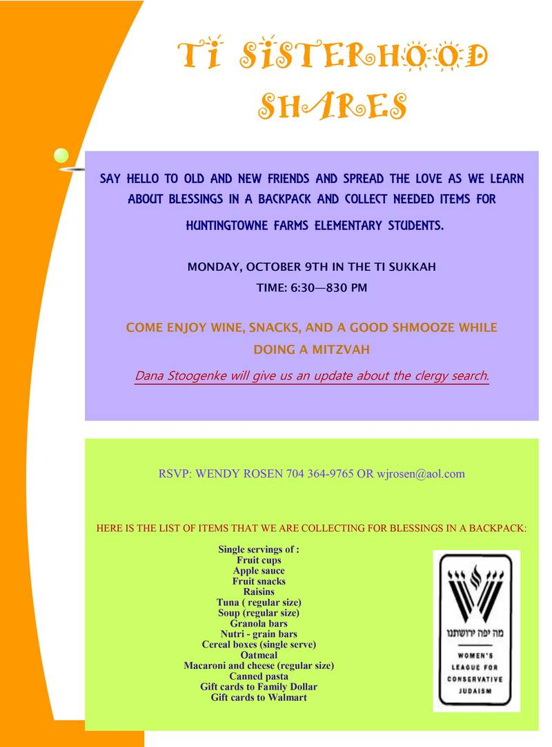 Sisterhood Sukkot Event - Event - Temple Israel NC