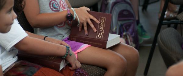 religious_school_book_header.jpg