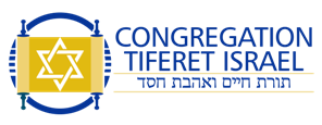 Logo for Congregation Tiferet Israel