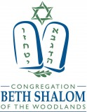 Logo for Congregation Beth Shalom of The Woodlands