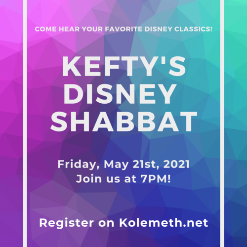 Banner Image for KEFTY Disney Shabbat