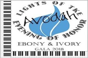 2018 Avodah Awards--April 28th