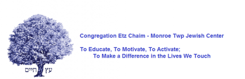 Logo for Congregation Etz Chaim - Monroe Twp Jewish Center
