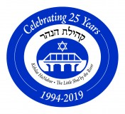 Logo for Kehilat HaNahar