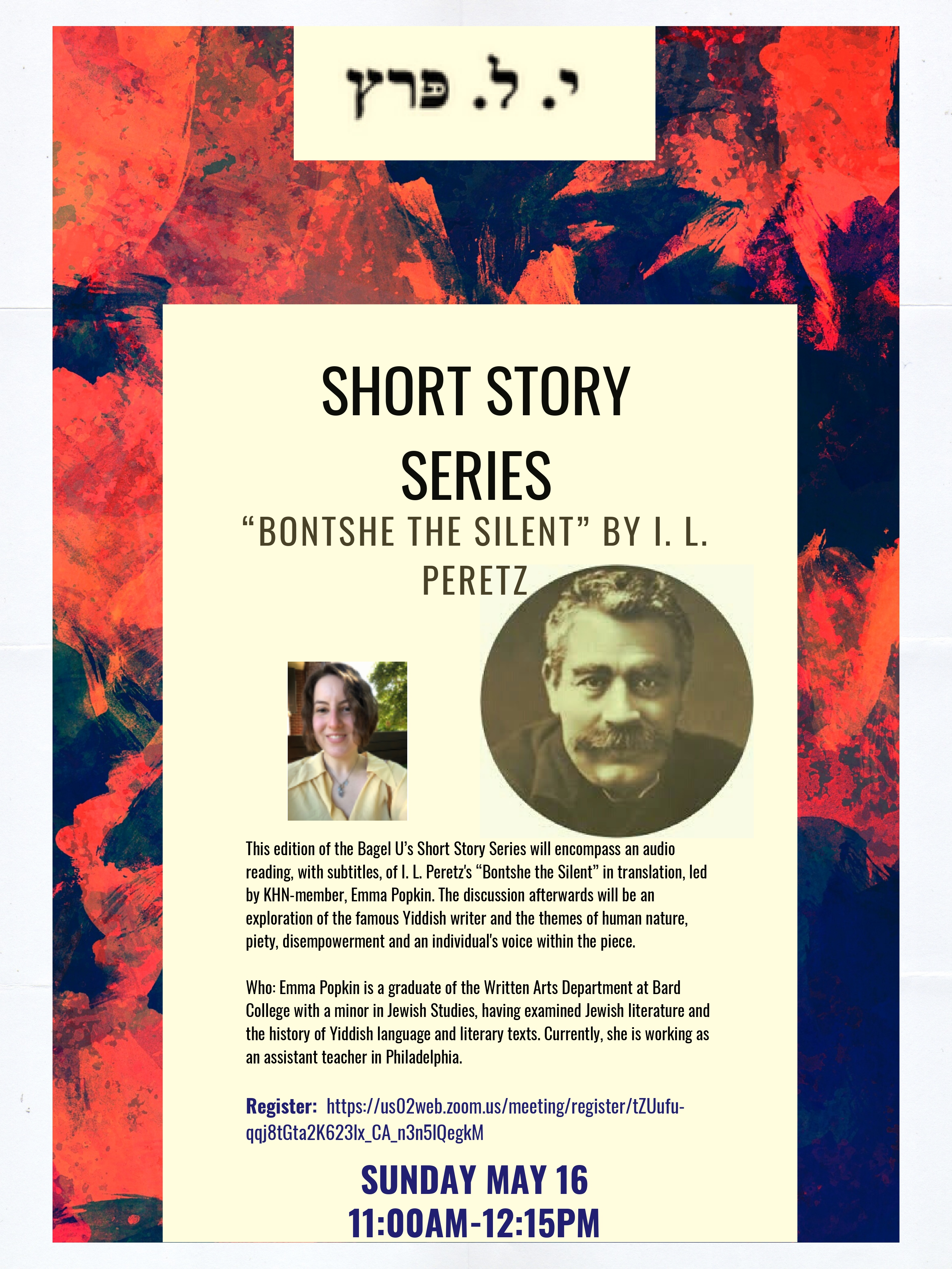 Banner Image for Bagel U Short Story - Bontshe the Silent
