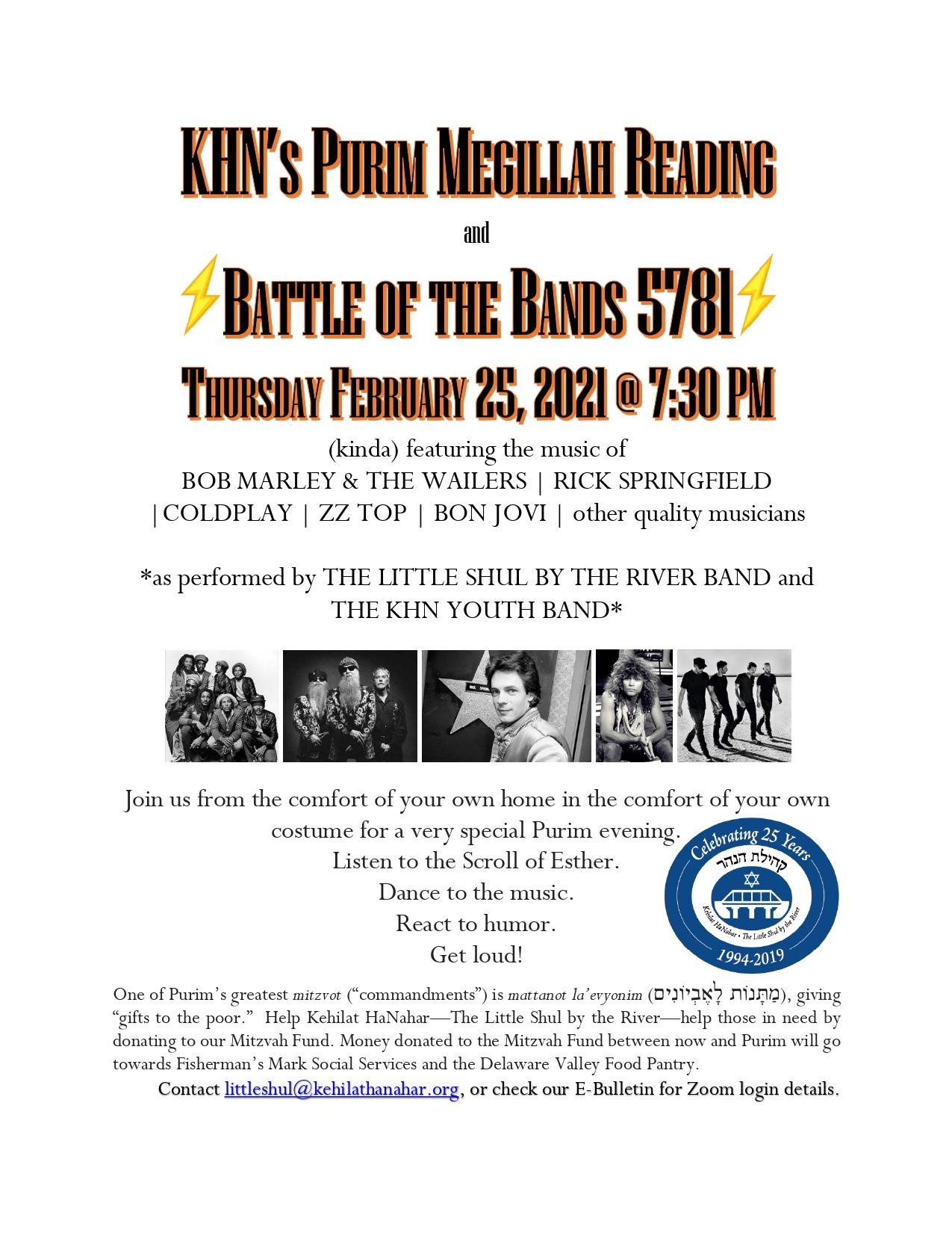 Banner Image for Purim Battle of the Bands & Megillah Reading