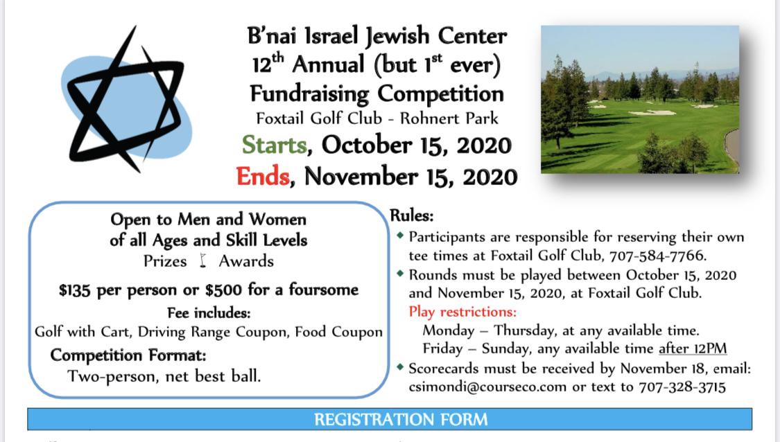 Banner Image for Golf Fundraiser - Oct 15th thru Nov 15th