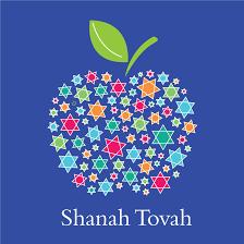 Banner Image for Rosh Hashanah 2020 / 5781 (public access)