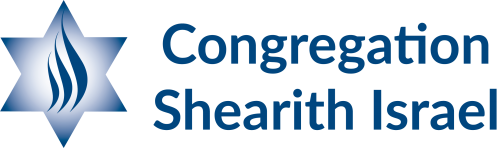 Logo for Congregation Shearith Israel