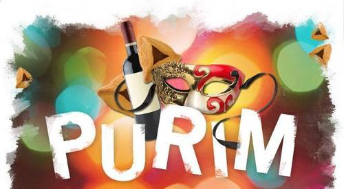 Banner Image for Purim Time at KI!