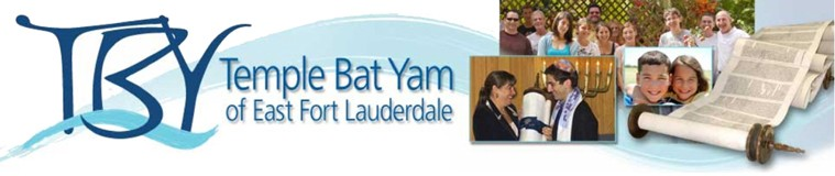 Logo for Temple Bat Yam of East Ft. Lauderdale