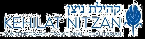 Logo for Kehilat Nitzan