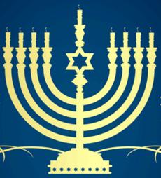 Banner Image for Chanukah Community Dinner