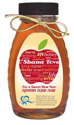 Banner Image for Rosh Hashanah Honey Sale