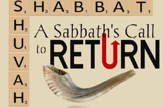 Shabbat Service/Shabbat Shuvah