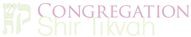 Logo for Congregation Shir Tikvah