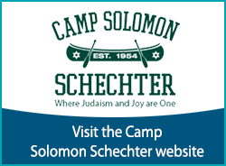 Visit the Camp Solomon Schechter website