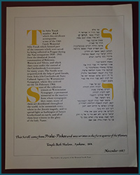 Text on the certificate is written in English (left side) and Hebrew (right side) The full text reads:  The Sefer Torah number 649 which this certificate accompanies is one of the 1564 Czech Memorial Sifre Torah which formed part of the treasures which were saved by being collected in Prague during the Nazi occupation 1939 – 1945 from the desolated Jewish communities of Bohemia, Moravia and Silesia, and which came under the control of the Czechoslovak Government for many years. The Scrolls were acquired, with the help of good friends, from Artia (the Czechoslovak State Cultural Agency) for Westminster Synagogue, where they arrived on the 7th February 1964.  Some of the collection remain at Westminster Synagogue, a permanent memorial to the martyrs from whose synagogues they came; many of them are distributed throughout the world, to be memorials everywhere to the Jewish tragedy, and to spread light as harbingers of future brotherhood on earth; and all of them bear witness to the glory of the holy Name.  This Scroll came from Praha-Pinkas and was written in the first quarter of the 19th century.  Temple Beth Shalom, Spokane, WA November 1987 This Scroll is the property of the Memorial Scrolls Trust.