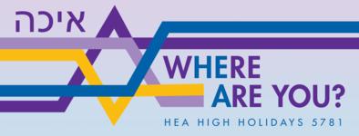 HEA High Holidays 5781