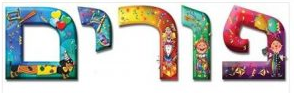 Banner Image for Purim Shpiel Auditions