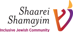 Logo for Congregation Shaarei Shamayim