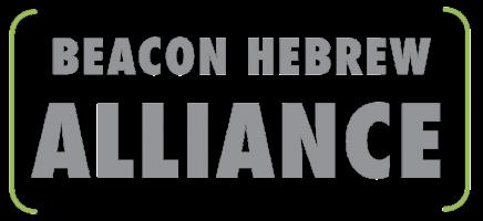 Logo for Beacon Hebrew Alliance