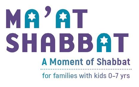 Ma'at Shabbat (A Moment of Shabbat) logo