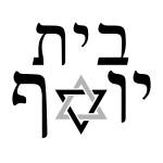 Logo for Beit Yosef Of Deal