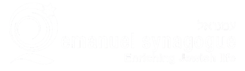 Logo for Emanuel Synagogue