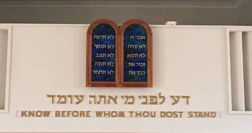 Banner Image for AGM of Emanuel Synagogue